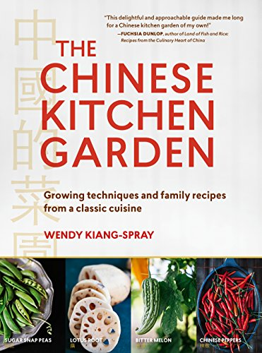 Chinese kitchen garden